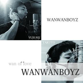 WANWANBOYS
